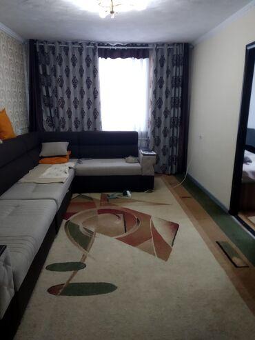 веб камера с микрофоном цена в Кыргызстан: Продается квартира: 2 комнаты, 43 кв. м