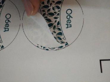 Изготовление наклеек . Любой формы и размера . Лазерная печать в Kok-Dzhar
