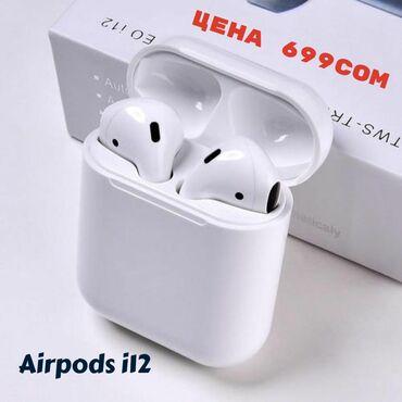 Электроника - Маевка: Беспроводные наушники Airpods i12 универсальные наушники подходят ко