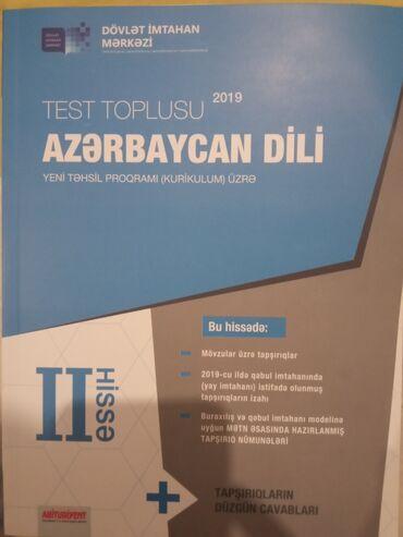 azerbaycan dili test toplusu pdf в Азербайджан: Azərbaycan dili ikinci hissə test toplusu