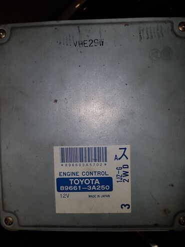 ЭБУ КОМП 1JZ-GE VVT-I 2WD привозной JZX100