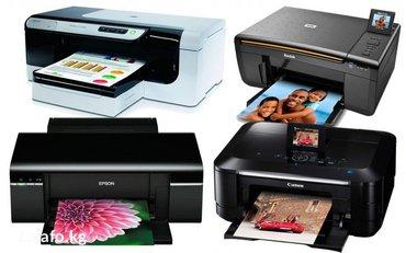 Новые Лазерные принтеры, струйные в Бишкек