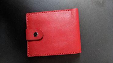Женский кошелек из натуральной кожи ручной работы: монетница, два
