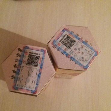 Samyun wan в оригинале. индонезия ☝️. цена в Бишкек