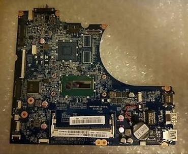 lg g flex - Azərbaycan: Lenovo IdeaPad FLEX 15