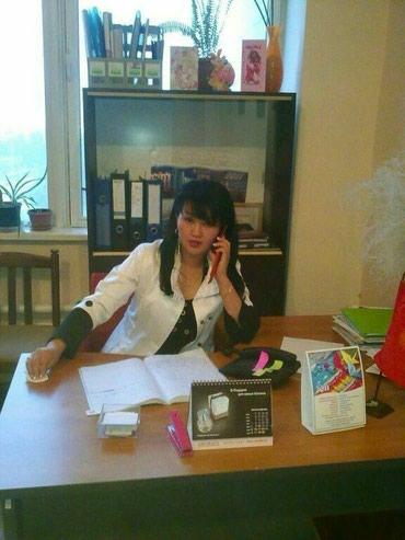 Подготовка к ОРТ. в Бишкек