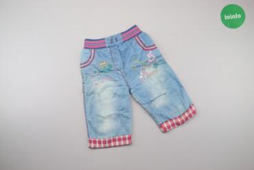 Дитячі джинси з вишитим принтом     Довжина: 42 см Довжина кроку: 22 с