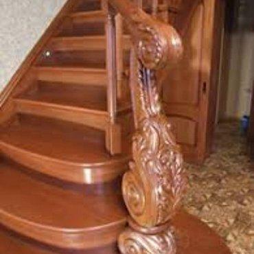 Делаем лестницы И все деревянные изделия очень по низким ценам в Бишкек