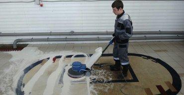 Стирка ковров в г. Нарыне в Нарын