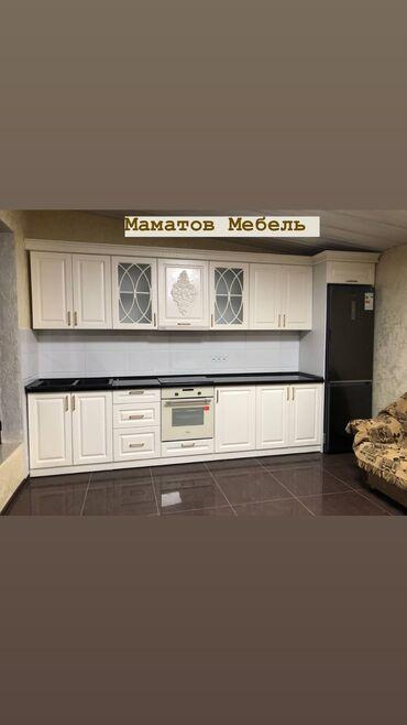 Мебельные услуги - Кыргызстан: Мебель на заказ | Кухонные гарнитуры | Бесплатная доставка