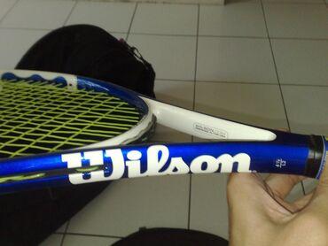 """Professional tennis raketkasi və toplari """"Wilson"""" - Профессиональная"""