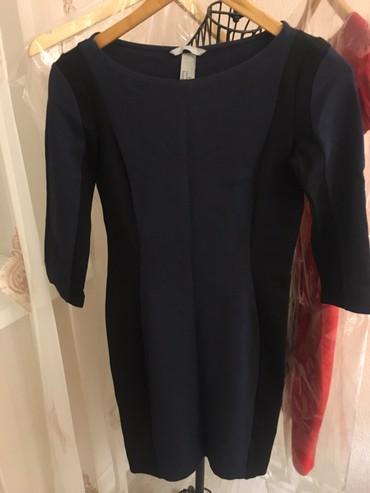 слип без рукавов в Кыргызстан: Платье Деловое HM XS