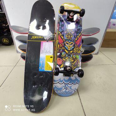 Трюковые #скейты высокого качества в наличии в магазине Active baby на