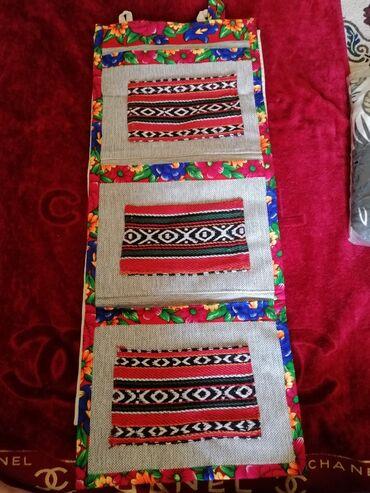 Продаю срочно пакет с красивая рисунок зашивал для квитанции ключи или
