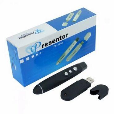 Лазерная указка Presenter PP-1000С помощью USB передатчика, который
