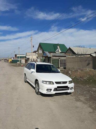 lada priora универсал в Бишкек: Mazda Capella 2 л. 1997 | 230000 км