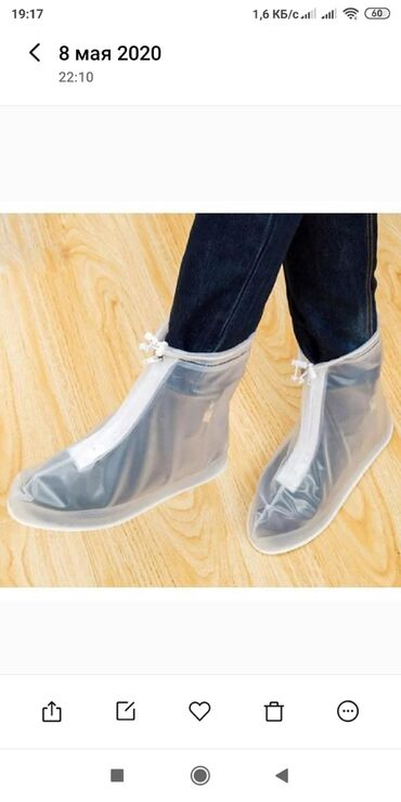 Продаю пончиДождевики для обувиВсе размеры естьМного разовые