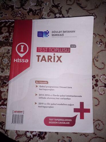metbex perdeleri 2019 - Azərbaycan: Tarix test toplusu. 1 ci hissə 2019 cu il