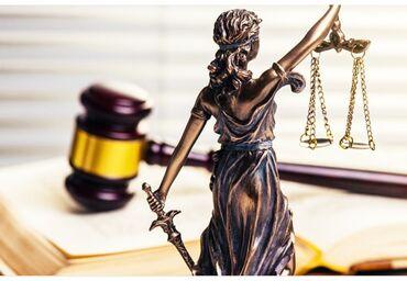 вакансии юриста бишкек in Кыргызстан | ЮРИДИЧЕСКИЕ УСЛУГИ: Юридические услуги | Административное право, Гражданское право, Земельное право | Консультация, Аутсорсинг