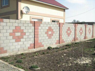 Кладка - Кыргызстан: Кладка пеноблока | Гарантия | Стаж Больше 6 лет опыта