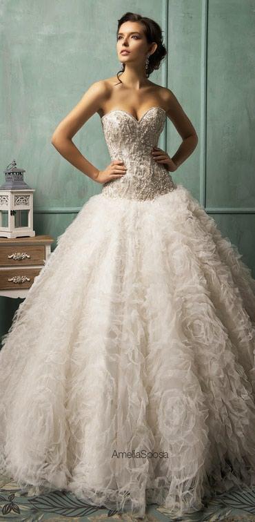 Продаю шикарное свадебное платье. Amelia Sposa. Производство Италия