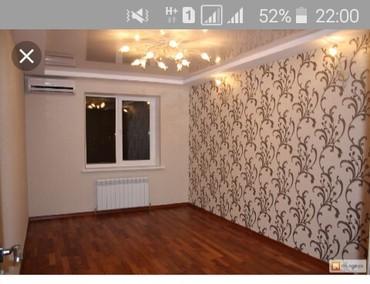 Ремонт квартир все виды.качество и быстро.мастер в Бишкек