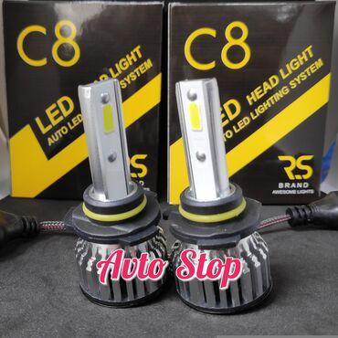 - Azərbaycan: Led lampalar.led işıqlar140W gücə malik RS BRAND C8 led lampa.120 gün
