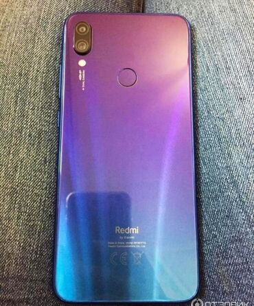 редми 7 про цена в бишкеке в Кыргызстан: Xiaomi Redmi Note 7 | 64 ГБ