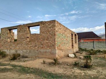 Продается не достроенный дом  г. Чолпон-Ата в Бишкек
