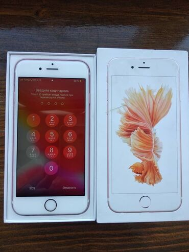 смартфон meizu m5s 16 gb gold в Кыргызстан: IPhone 6s 16 ГБ Розовое золото (Rose Gold)