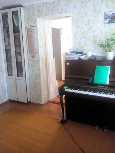 Продается дом в Кант