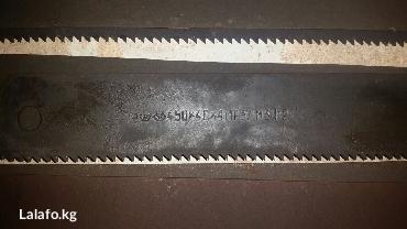ножовочное полотно для мех. пилы 450×40×2×4. просьба звонить тем кому  в Бишкек