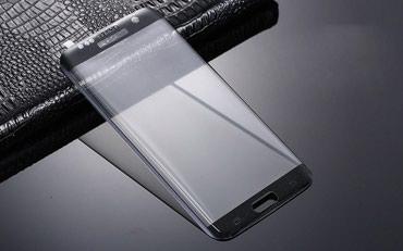 Samsung Galaxy S7 edge 4D zastitno staklo,kompletna zastita za vas - Belgrade