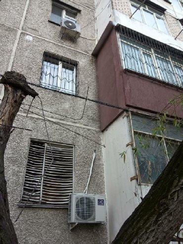декоративная штукатурка в Кыргызстан: Утепление квартир, домов декоративная штукатурка