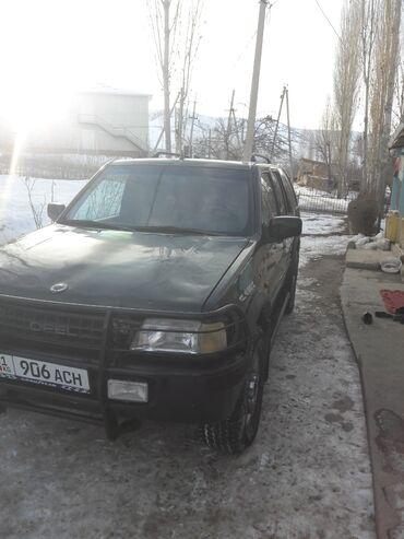 Транспорт - Исфана: Opel Frontera 2.2 л. 1997   228500 км
