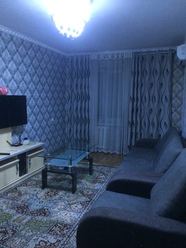 Бишкек! Квартиры посуточно! Центр! в Бишкек