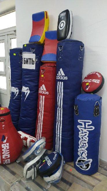 Боксерские груши в Кыргызстан: 90,120,150 и 180 см груши (мешки) в спортивном магазине sportworldkg