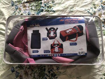 Другие товары для детей в Сокулук: Продам все Комплект: переноска и кенгуру, без сумки. Для девочки. И 2