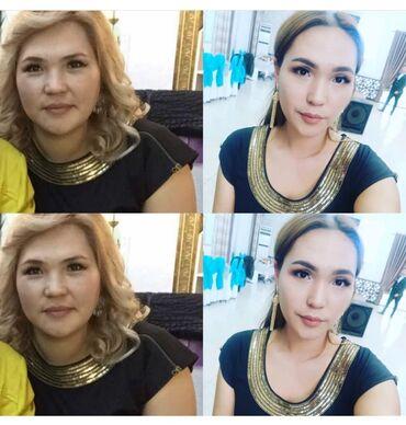 Средства для похудения - Кыргызстан: Это натуральное высокоэффективное средство, позволяющее быстро