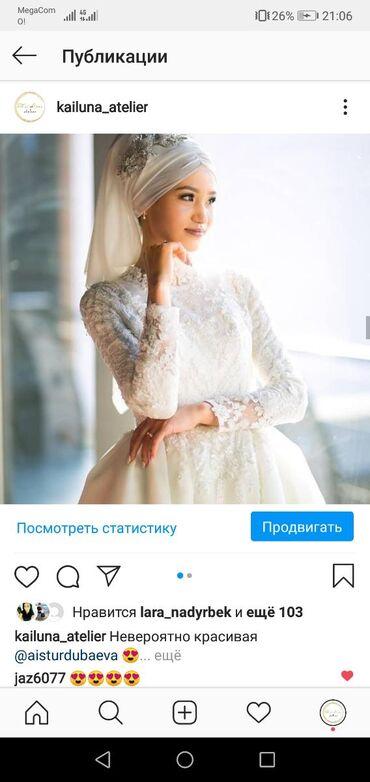 Индивидуальный пошив свадебного платьяСошьём платье Вашей мечты