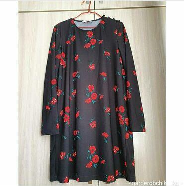 ️очень классное платье mango продаю с хорошей скидкой ️ можно носить с