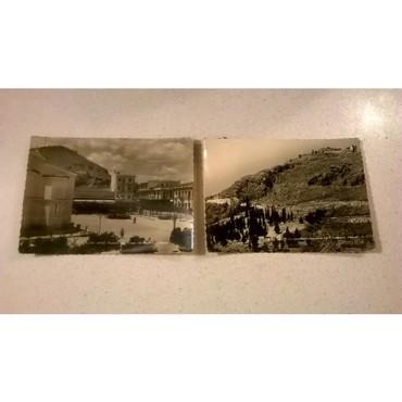2 Καρτ Ποστάλ - Άργος- ΑΡΓΟΣ - Παναγία Κατακεκρυμμένη και η ακρόπολις