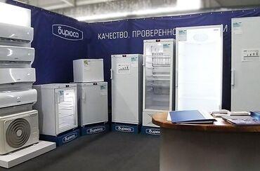 New Double Chamber white refrigerator Biryusa