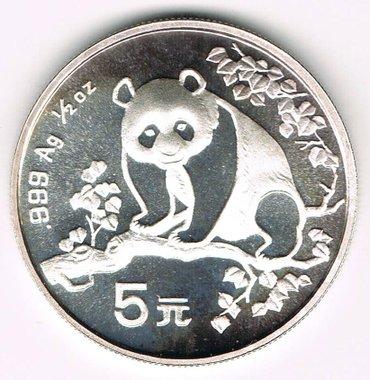 Иностранные и русские монеты в Бишкек