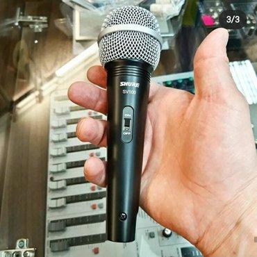 """наушники-с-микрофоном-для-компьютера в Кыргызстан: Микрофон для караоке от американского бренда """"Shure""""•Модель"""
