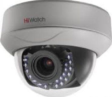 "Təhlükəsizlik kamerası ""HiWatch DS-T110""Təhlükəsizlik kamerası HiWatch"