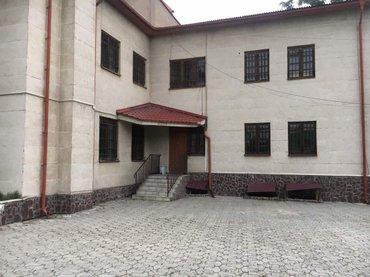 Сдаётся особняк 300м2 под любые в Бишкек