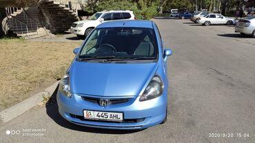 Honda - Бишкек: Honda Fit 1.3 л. 2002 | 260000 км