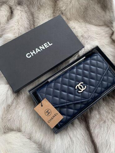 chanel 5 в Кыргызстан: Кошелёк Chanel