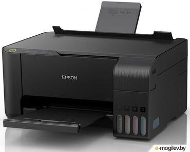 Новый 4 х цветный мфу с wifi epson l3 1 5 0